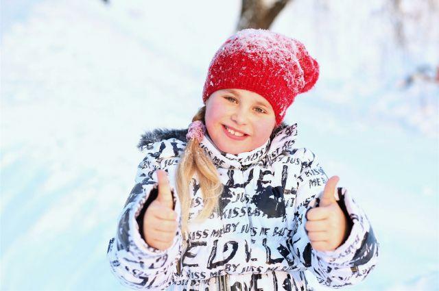 НаУрале из-за морозов отменяют занятия вшколах
