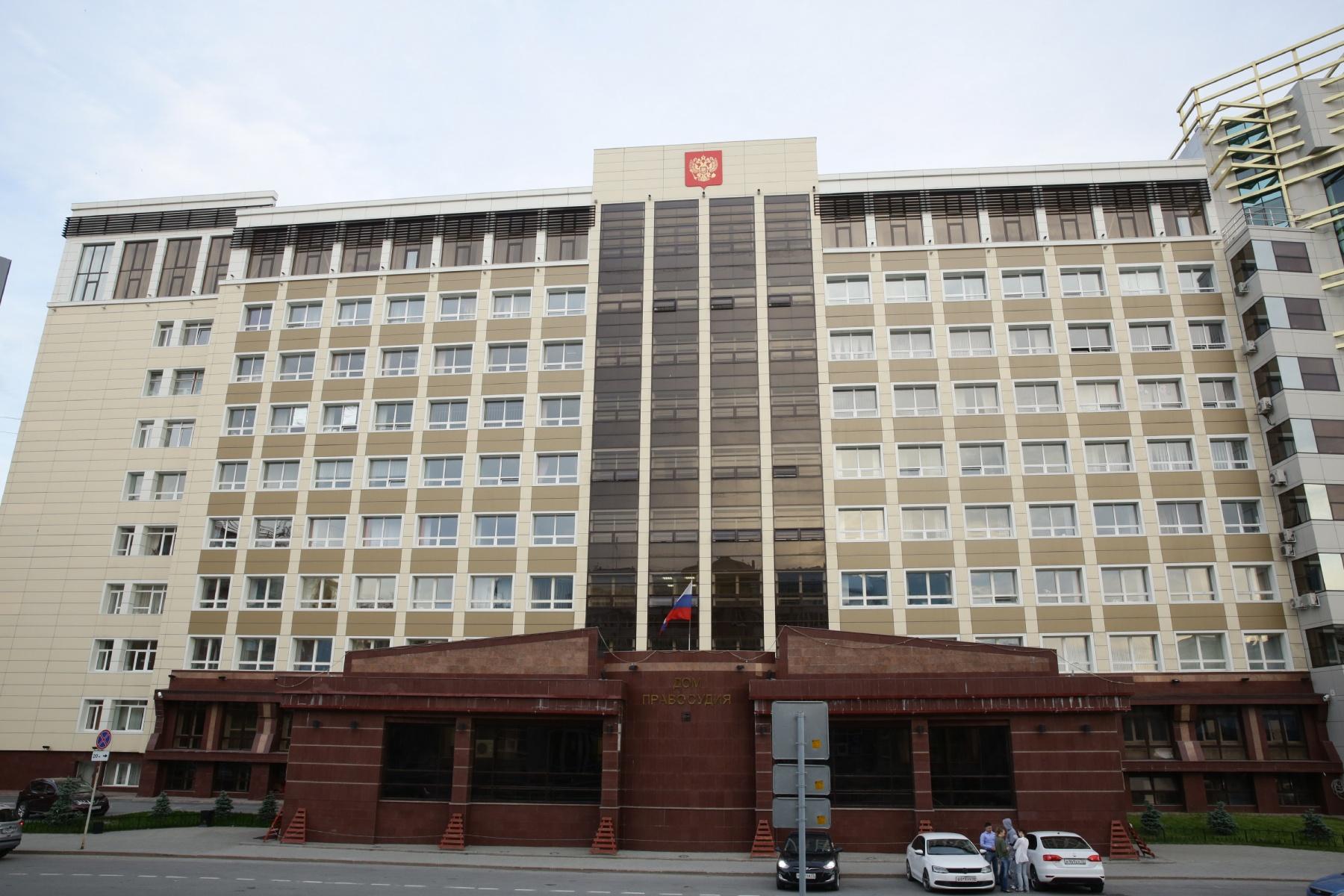 Людей изтюменского областного суда эвакуировали из-за сумочки скрупой
