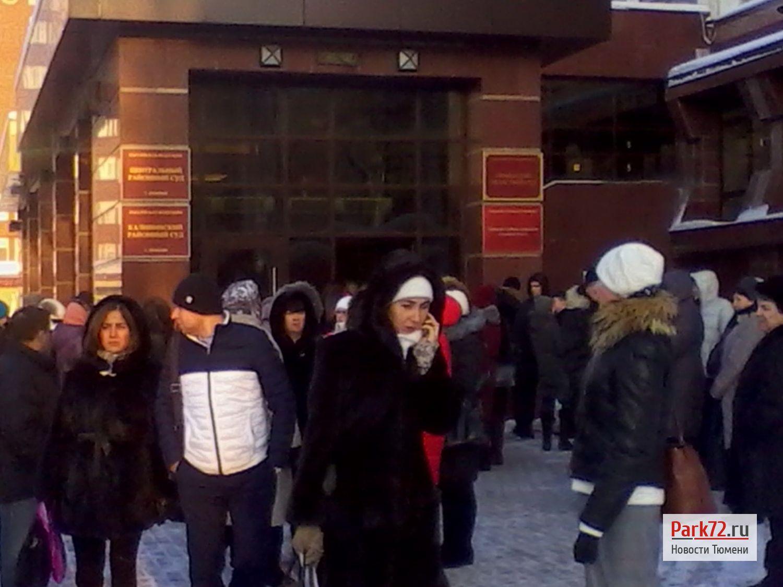 ВТюмени эвакуировали облсуд Сегодня в18:42