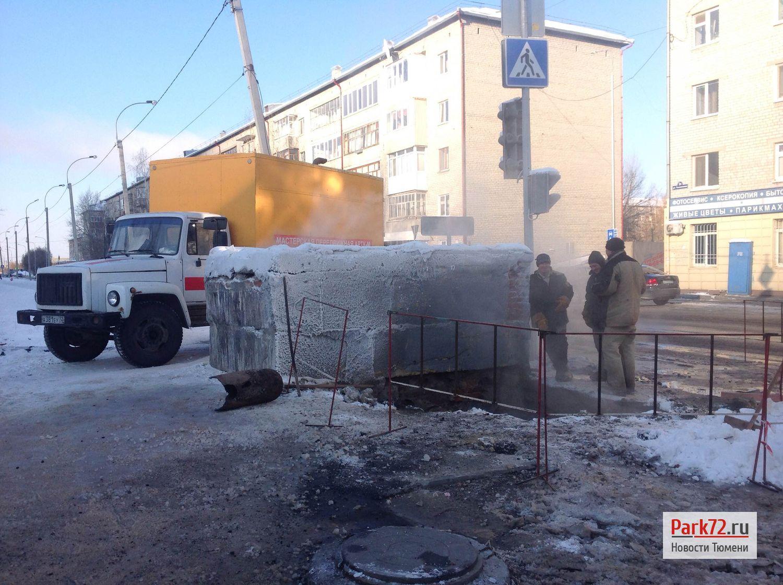 ВТюмени без тепла из-за коммунальной трагедии остались 15 домов
