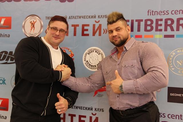 Тюменские бодибилдеры Юрий Романов и Максим Пятницкий