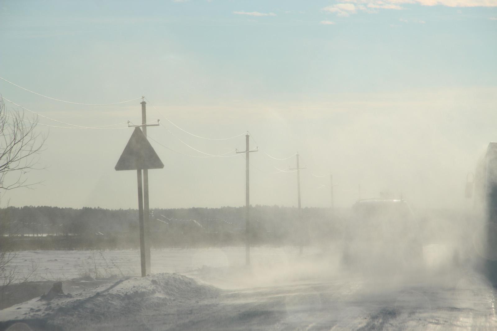Снегопад вызвал всплеск аварий натрассе Тюмень— Ханты-Мансийск