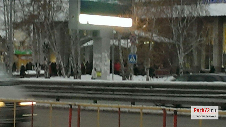 Натюменском автовокзале спешно была проведена эвакуация. Ложная тревога