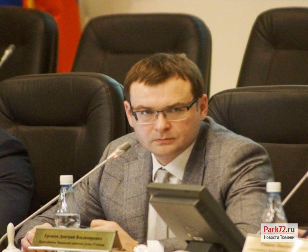 Глава города Тюмени - Дмитрий Еремеев
