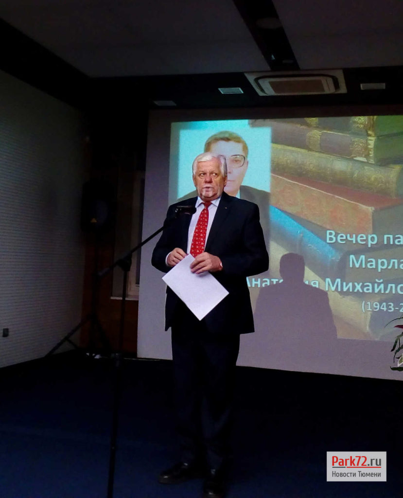Владимир Коревицкий читает стихи А.Марласова