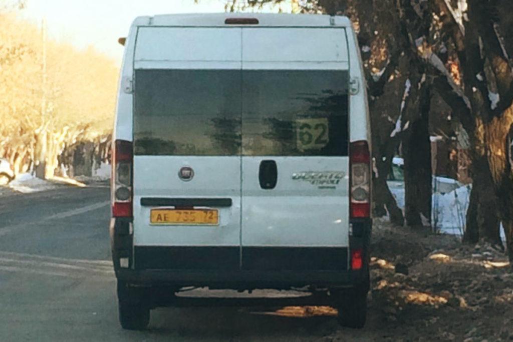 Тюменские автоинспекторы задержали водителя маршрутного такси №62 на ул.Авторемонтной  в состоянии наркотического опьянения за рулем