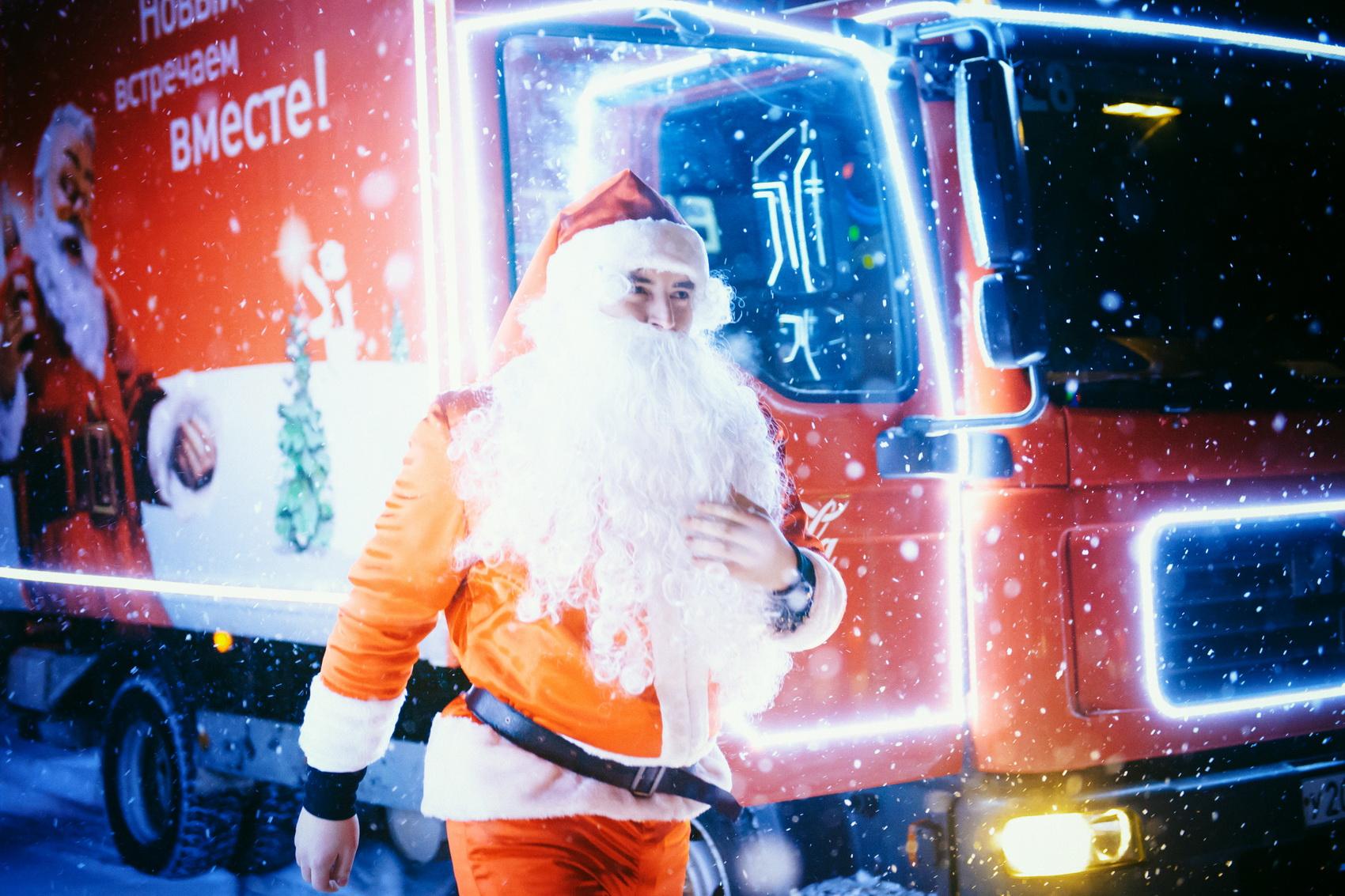 25декабря вТольятти приедет рождественский караван Coca-Cola