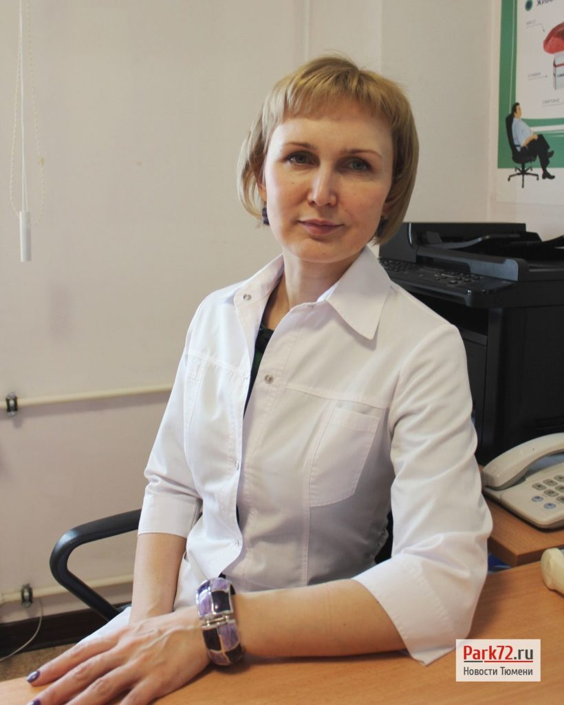 марина сторожок врач диетолог тюмень биография