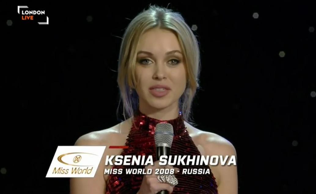 Пуэрториканка стала «Мисс мира— 2016»