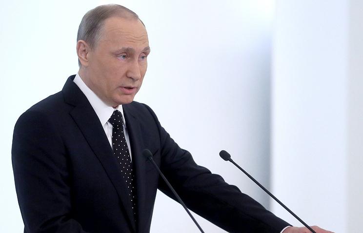 Письмо ПрезидентаРФ Путина Федеральному Собранию