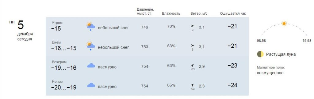 5-%d0%b4%d0%b5%d0%ba%d0%b0%d0%b1%d1%80%d1%8f