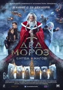 Выходные: продолжение нового года, арт-тусовки и антирождественское кино