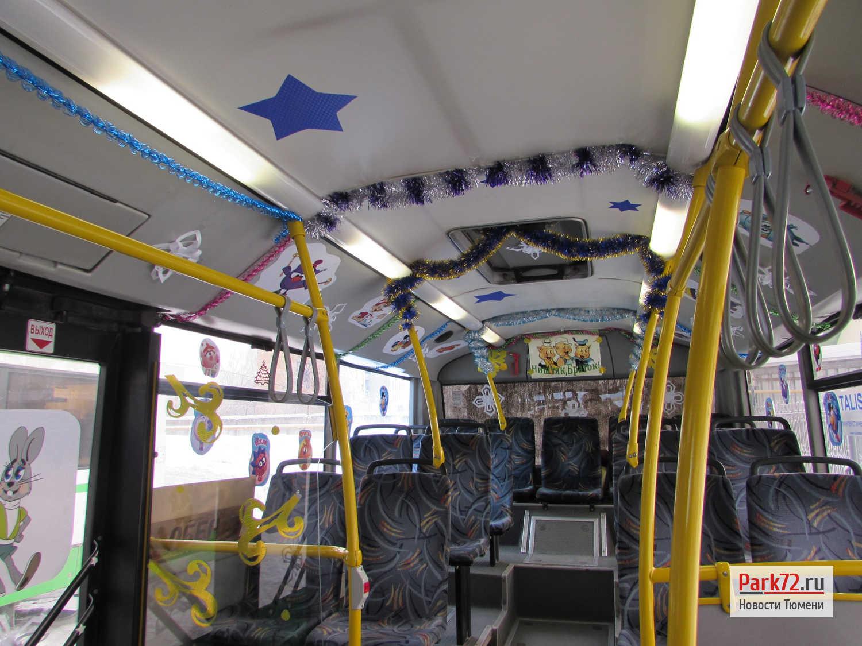 babu-v-avtobuse