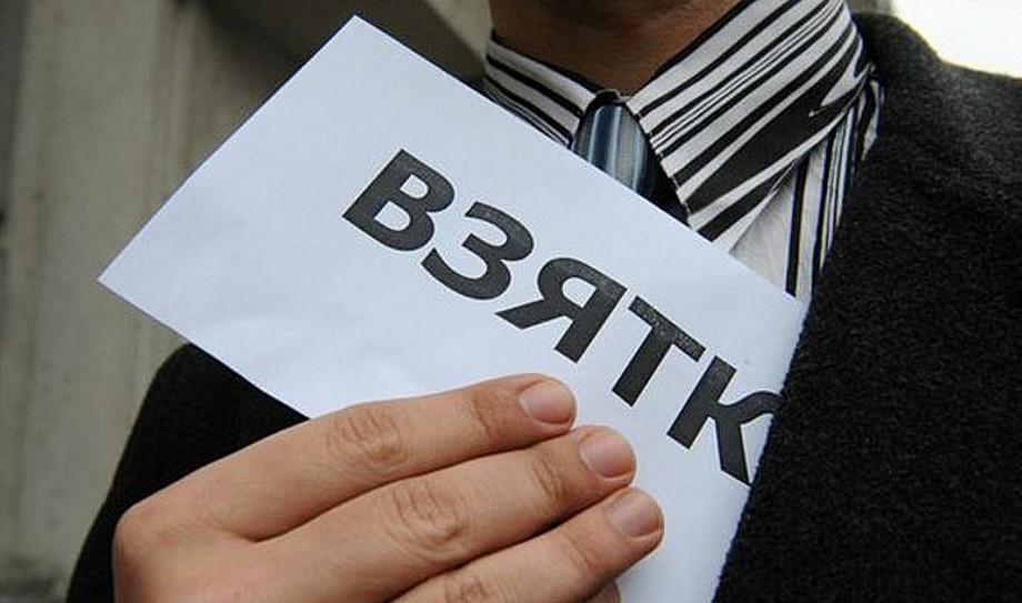 Сотрудника департамента инвестполитики Тюменской области подозревают вполучении взятки