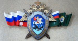 15 августа в следственном управление Следственного комитета РФ по Калужской области пройдет личный прием граждан