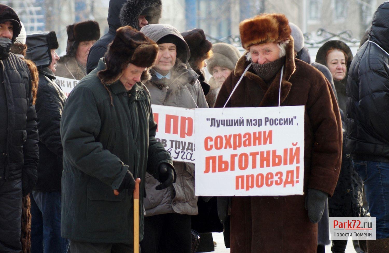Социальная доплата к пенсии московским пенсионерам