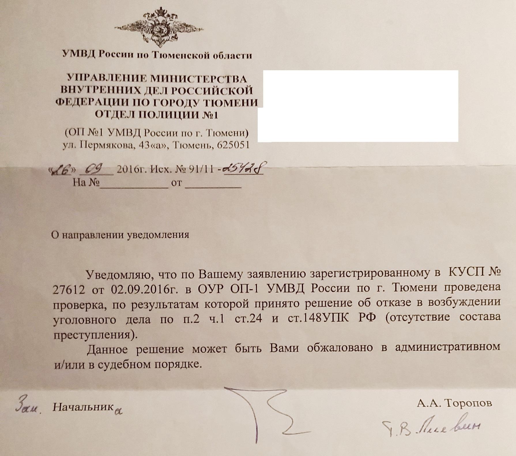 образец заявления о приеме на работу помощником адвоката