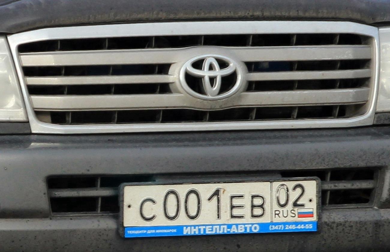 Тюменским водителям выдали башкирские государственные номера. Почему?