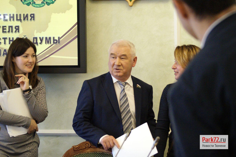 Прошлый заместитель руководителя Тюменской облдумы отыскал работу