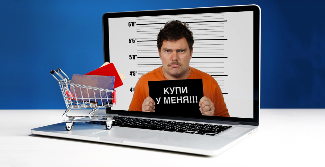 Как заработать в интернете на продажах китайских товаров