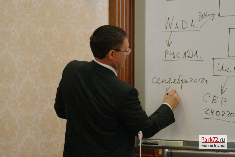 Съезд IBU вАвстрии созвали сгрубейшими нарушениями— Губернатор Тюменской области