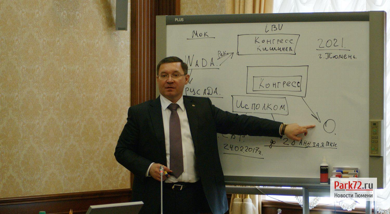 Съезд IBU был созван сгрубейшими нарушениями— Якушев