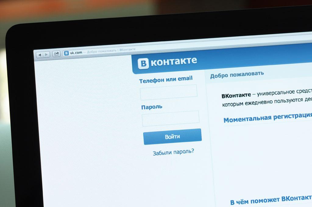 Наподростка завели уголовное дело заэкстремизм в социальных сетях