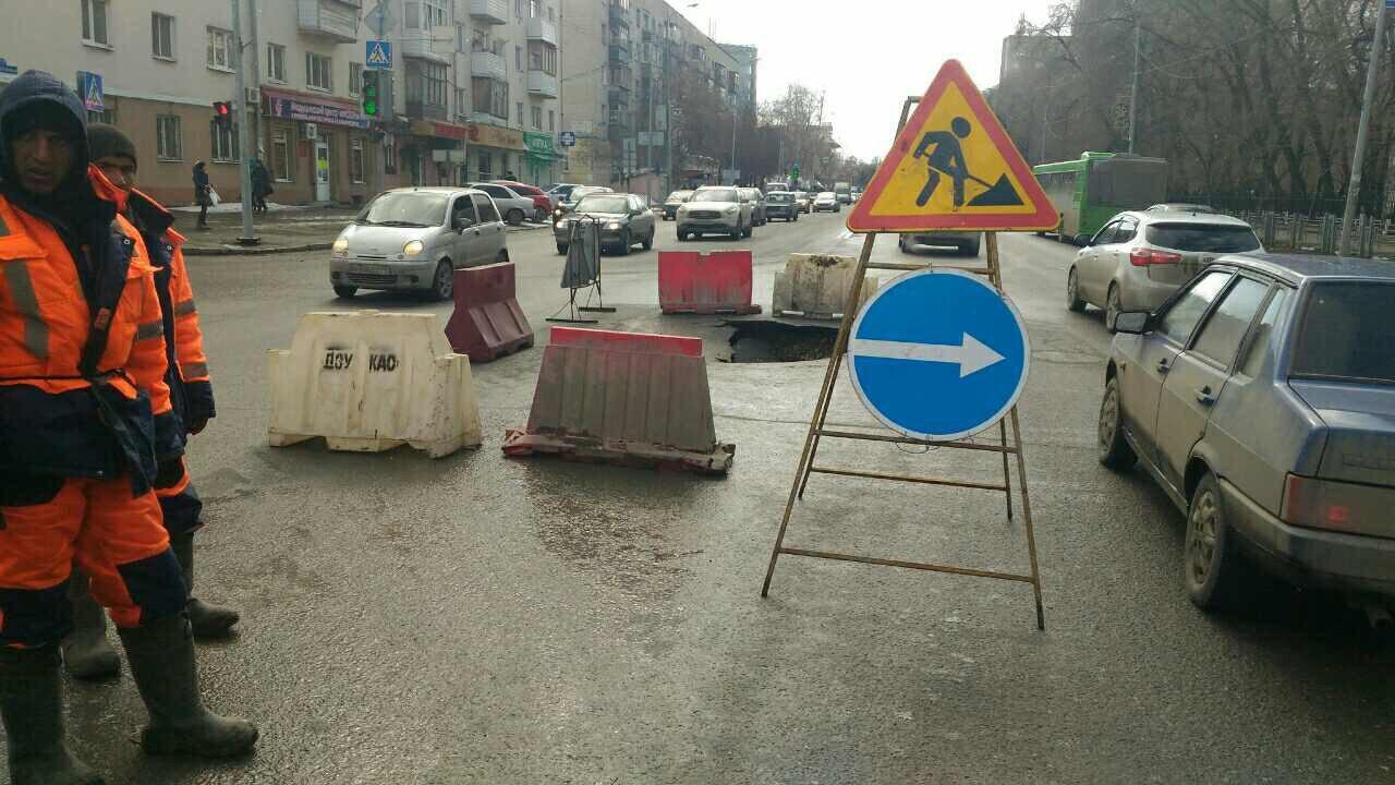 Надороге вцентре Тюмени образовался провал Сегодня в19:03