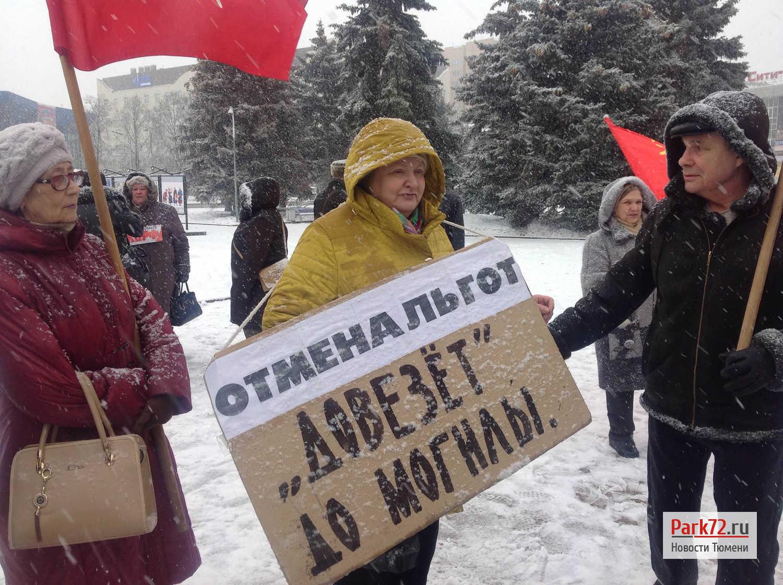 Временная работа для женщин пенсионеров в москве