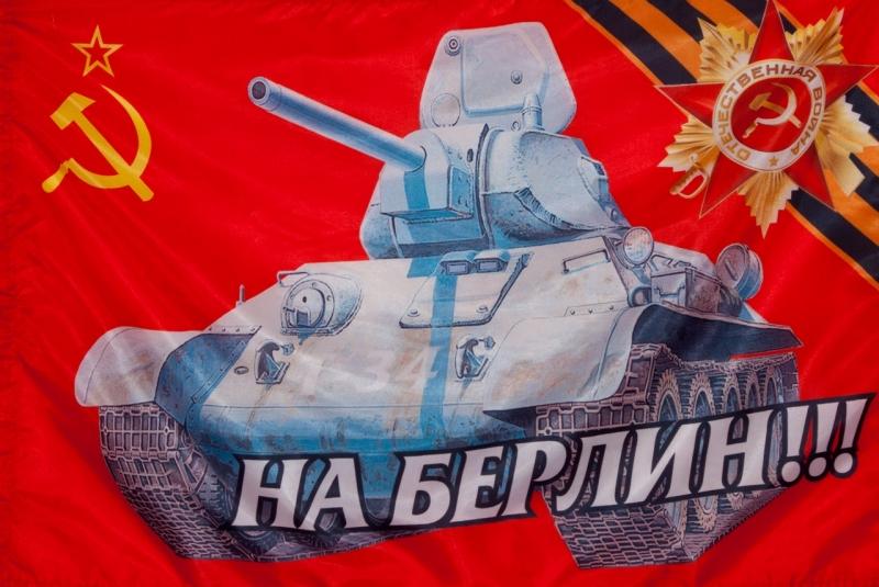 Акция «Бессмертный полк» вКазани: озвучен маршрут