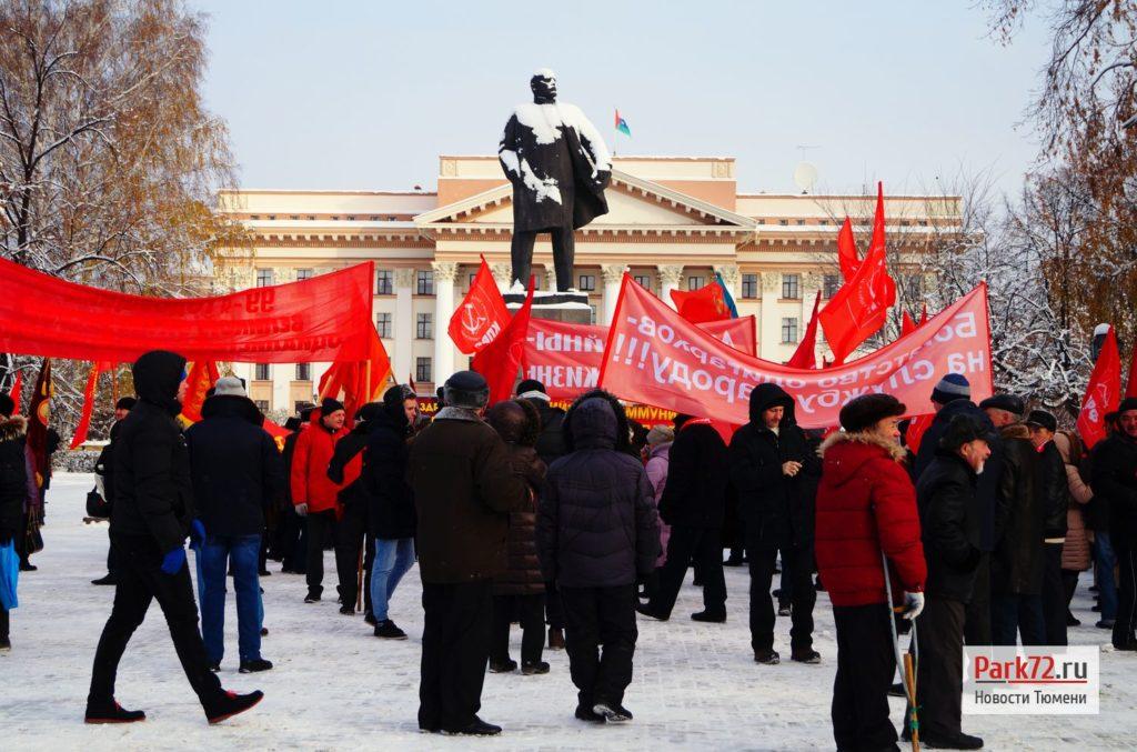 День столетия Октябрьской революции 7 ноября могут сделать праздничным днем в Тюменской области