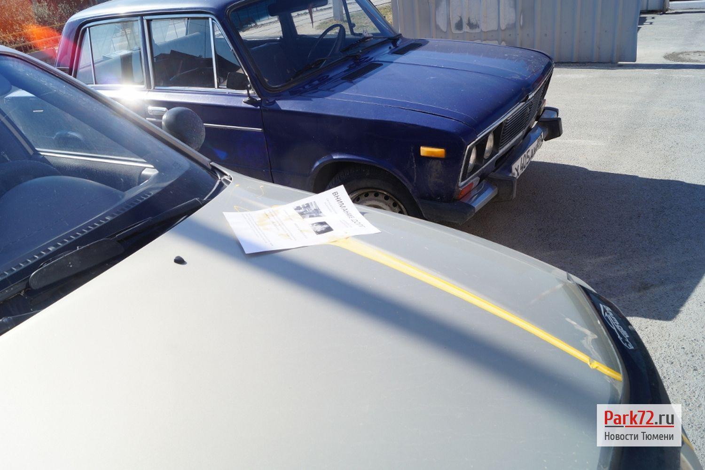 ВТюмени коллекторы измазали краской шесть случайных машин