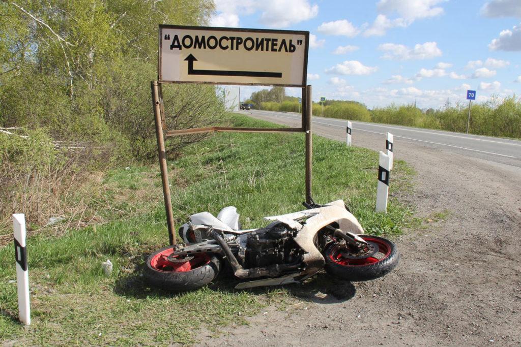 В половине девятого часа утра в воскресенье на 9-м километре автодороги Тюмень – Нижняя Тавда (Велижанский тракт) погиб мотоциклист.