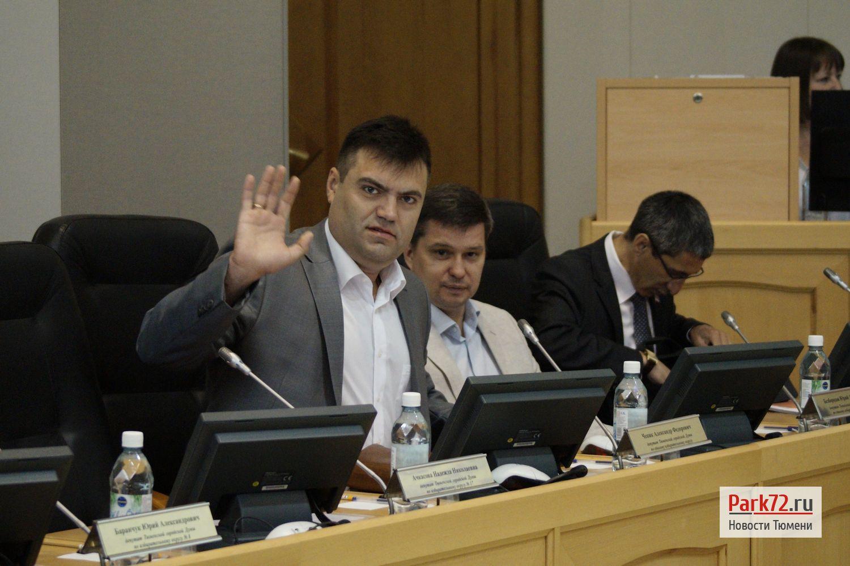 Изтюменской гордумы хотят выгнать депутата-коммуниста: «Это борьба сперевертышами»