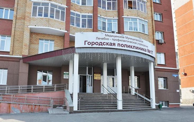 ВТюменской области изменили процедуру записи ккардиологу, неврологу, эндокринологу илору