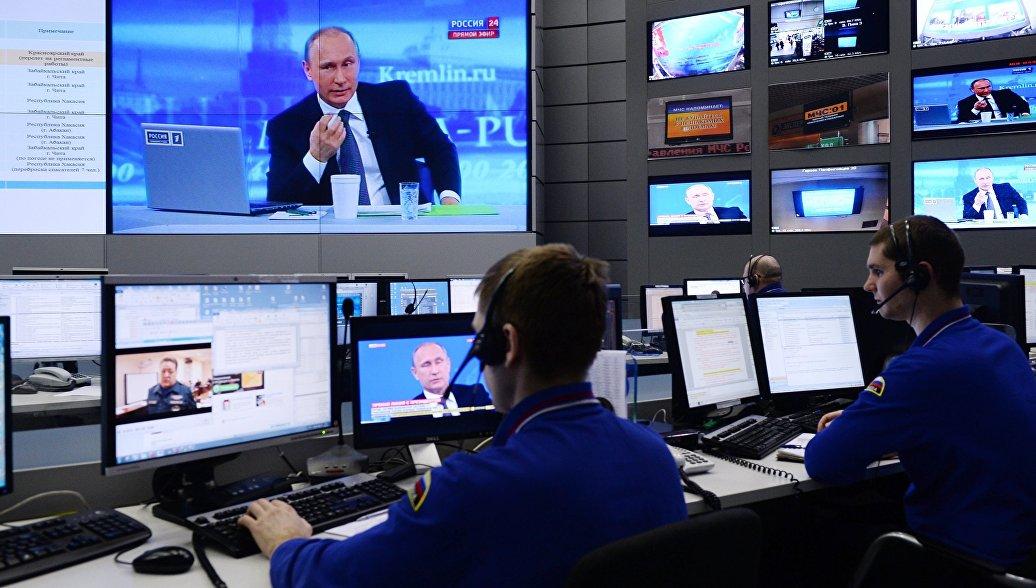 Владимир Путин выйдет на«Прямую линию» сжителями России 15июня
