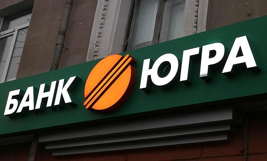 """Бывший президент """"Югры"""" назвал виновников создания """"дыры"""" в капитале банка"""