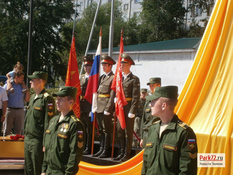 Монумент Федюнинскому установили вТюмени
