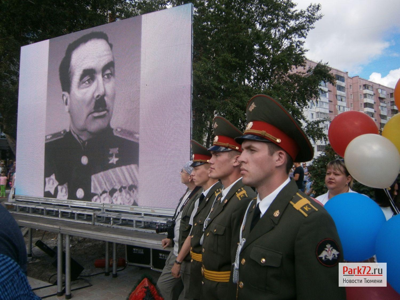 ВТюмени открыли монумент Ивану Федюнинскому