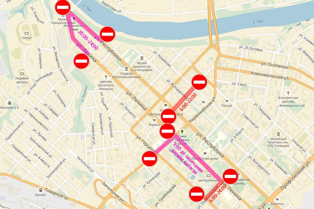 Автобусы изменят схемы движения вДень города