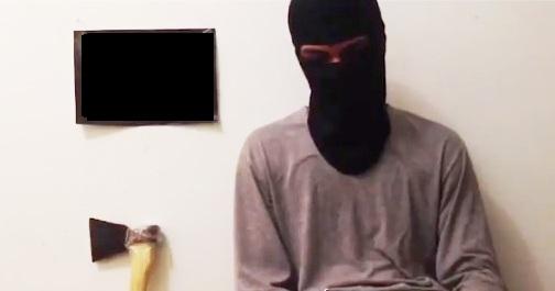 «Исламское государство» опубликовало видео присяги подростка, ранившего семь человек вСургуте