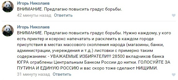 Банк «Открытие& штормит - ЦБ применил - курортные условия