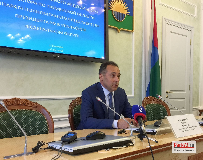 АПК Тюменской области «наказан» за превосходный бюджет— Вгоняют вдотационные