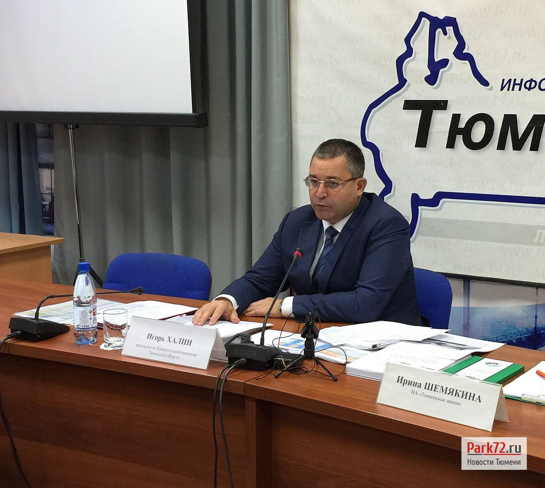 Игорь Халин: Выборы вТюменской области прошли натвердую четверку