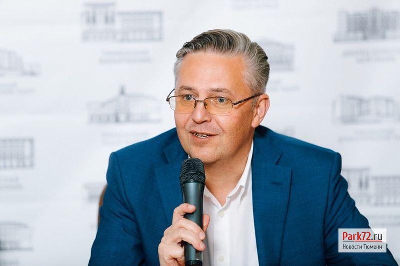 ВТюмени наоткрытии концертного сезона вместо Березовского выступит Мечетина