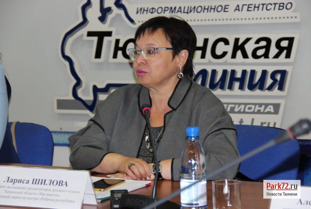Крымский сервис нам не страшен: программа льготных путевок для жителей области будет продлена