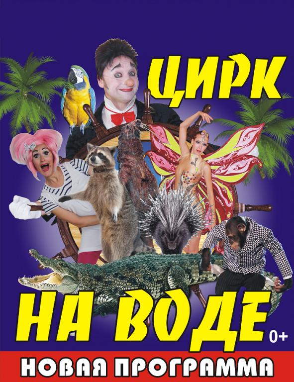 Александр Дюмин - Новое И Лучшее