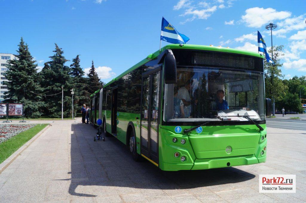 Затравму вавтобусе пассажирка получит 20 тыс.руб.