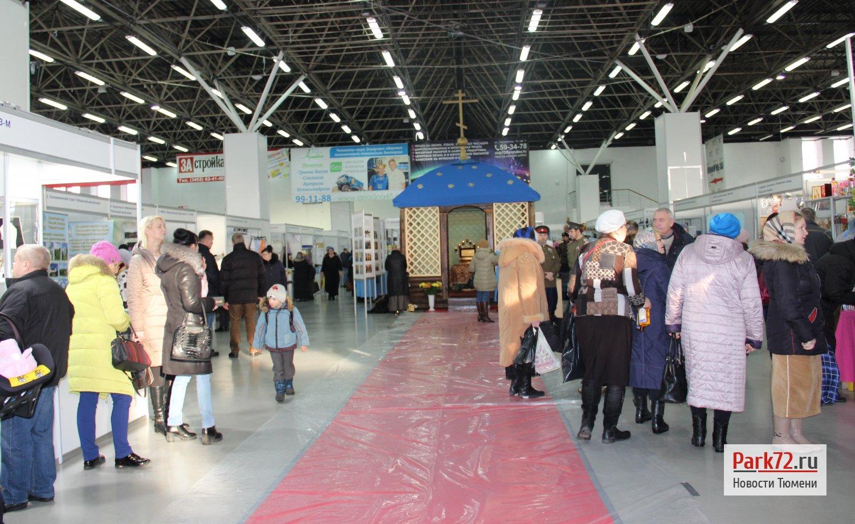 Выставки в тюмени