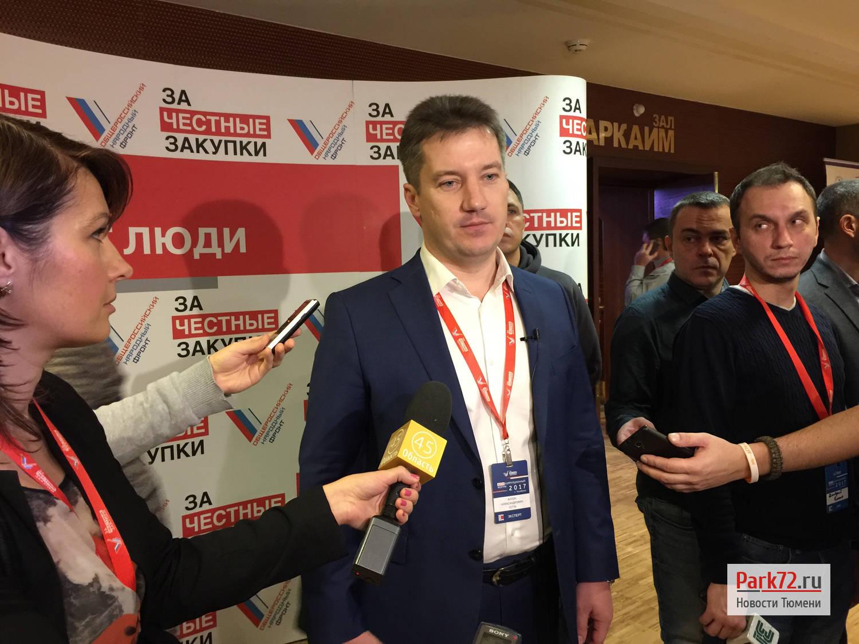 ВЧелябинске на пленуме ОНФ посоветовали централизовать систему закупок питания